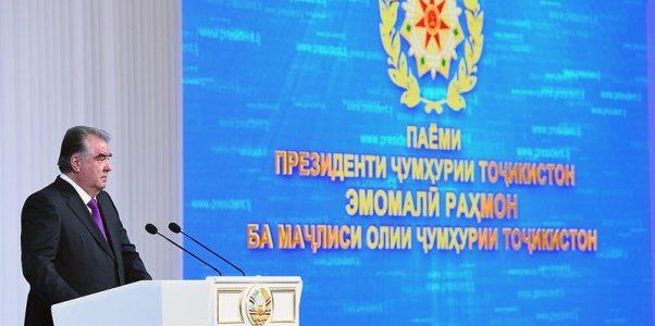 ЛИЦОМ К МОЛОДЁЖИ — ЛИЦОМ В БУДУЩЕЕ. Размышления эксперта ЦСИ в свете Послания Президента Таджикистана Маджлиси Оли